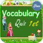 icon Vocabulary Quiz 1st Grade
