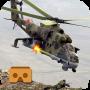 icon VR Gunship Battlefiled 2017