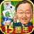 icon com.igs.mjstar31 6.9.12