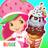 icon Ice Cream 1.2