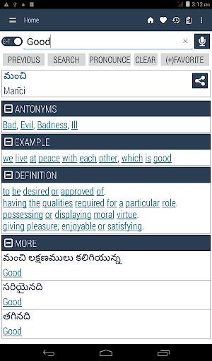 Dizionario Telugu