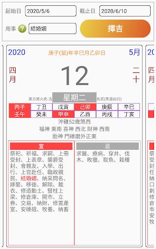Calendario contadino di famiglia